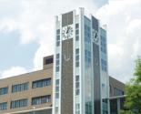 岡山大学との連携